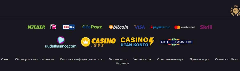 Split Aces Casino - Обзор